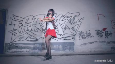 黑丝女孩跳宅舞: 【阿叶君】穿上女装做偶像! 后街女孩op