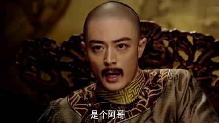 如懿传: 听到舒妃生下阿哥, 皇上的脸色瞬间就变