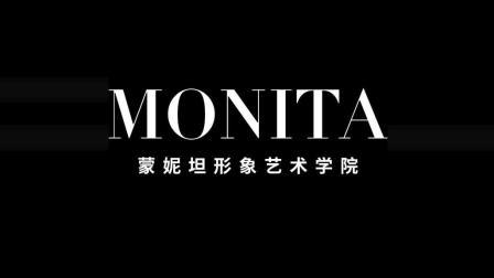 2018大连服装博览会及秋季时装周蒙妮坦摄影造型全纪录