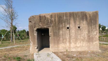 嘉善阻击战沈家浜碉堡遗址