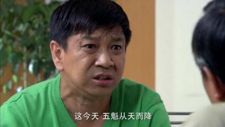咱家那些事: 朱媛媛说以后不惹父母生气, 刚说完又惹他们生气