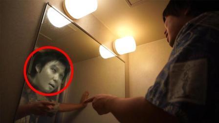 老烟斗鬼故事 2018:日本恐怖实验 连续30天对着镜子问你是谁? 结果太可怕了
