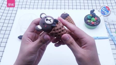 罗弗超轻粘土教程系列之冰淇淋