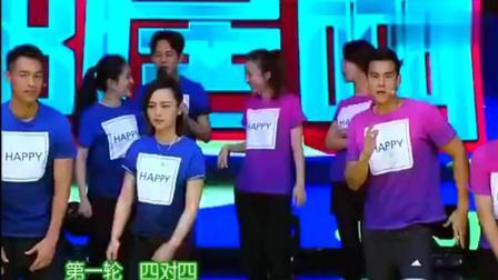 《快乐大本营》游戏女王杨幂PK搞笑彭于晏! 台下