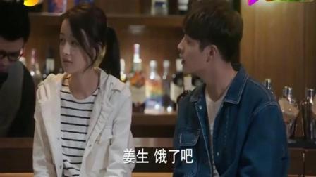 凉生: 苏曼看到程天佑和姜生在一起, 拿起酒瓶就
