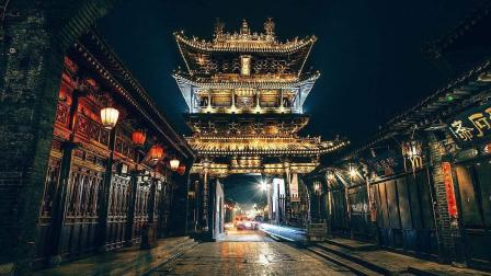 中国这座2000历史的古城是中国金融业发源地,