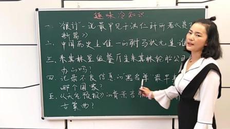 中国历史上唯一的驸马状元是谁? 5条冷知识教你