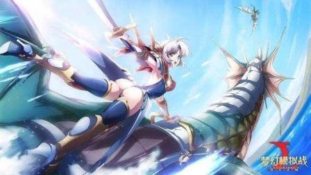[SnowFF]梦幻模拟战低级平民玩家50级火龙打法