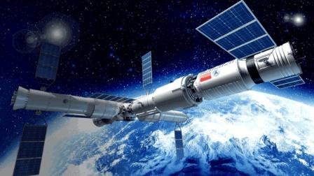 中国空间站急速下坠100公里! 美国日本纷纷嘲笑, 3天后却懵了!