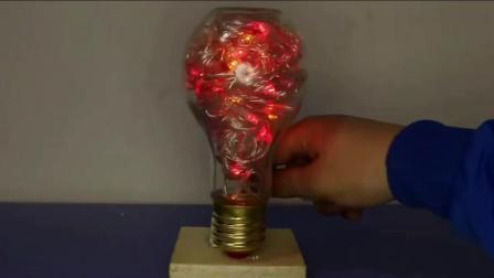 牛人自制灯泡, 太酷炫了, 我也要做一个!