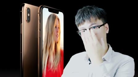 苹果 iPhone XS 怎么买最划算?