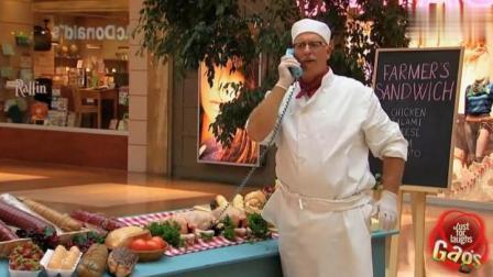 爆笑恶作剧: 肉贩的电话离奇失踪, 竟藏在火鸡肚