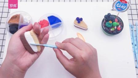 罗弗超轻粘土教程系列之奶酪蛋糕