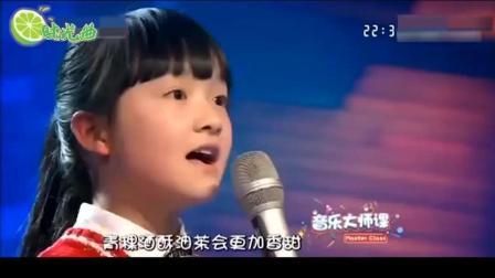 8岁小女孩挑战韩红, 献唱《天路》一开口超越韩红, 惊艳田震
