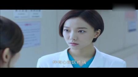 急诊科医生: 医生爱上患者, 王珞丹看了出来, 并对她调侃!