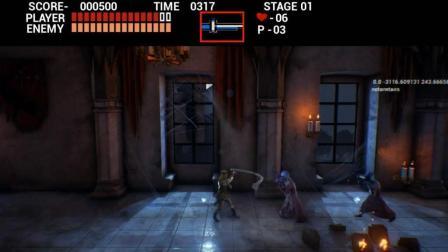 【小握解说】《FC恶魔城: 3D复刻版》高度还原红白机经典