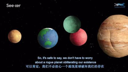 火星会撞到地球吗? 人类如何生存下来?