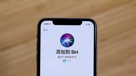 解释: iOS 12 的 Siri捷径、捷径app 是什么关系?