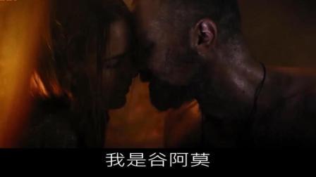 【谷阿莫】5分鐘看完2018找備胎去救老婆的電影《塞西亚: 复仇之剑 The Scythian》