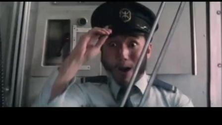 最佳拍档3_女皇密令: 地铁司机开着地铁追ufo