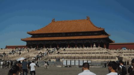 北京之旅——参观紫禁城