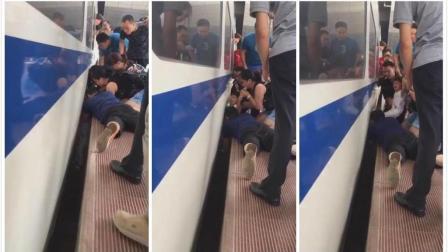 儿童落入高铁和月台中的缝隙很快被人救起