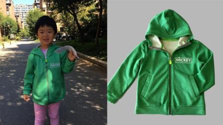 儿童连帽卫衣DIY制作教程