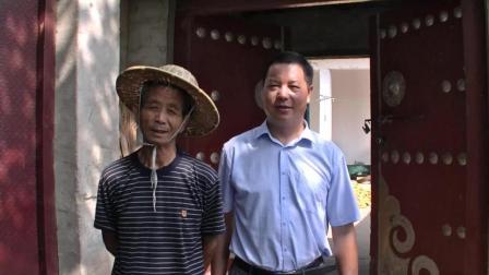 新汪杜氏文化探坊之亓庄