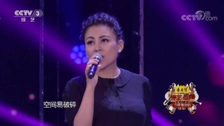 海阳 阿鲁阿卓合唱《广岛之恋》