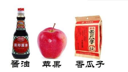 中秋月饼的另类做法, 用瓜子还好理解, 苹果和酱油是怎么回事?