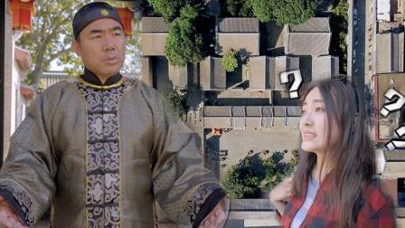 """邯郸一梦: 魂穿大清遇上""""武家小姐"""""""