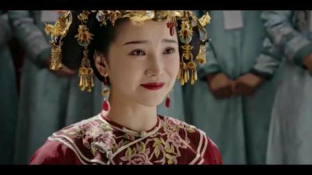 《如懿传》惢心出嫁真的太美了, 众妃亲自相送, 如懿为她披了红盖头
