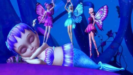 芭比之蝴蝶仙子潜入海底王国, 人鱼小娃娃哭醒了海怪