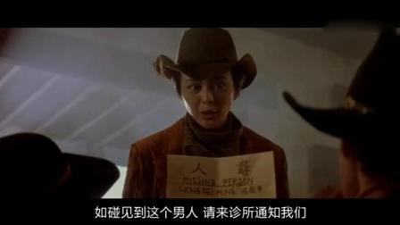关之琳被一群外国人羞辱, 鬼脚七赶来帮忙!