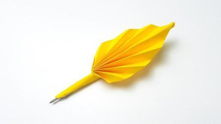 折纸王子折纸羽毛笔, 小朋友很喜欢的手工