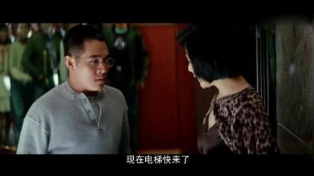 """李连杰和关之琳闹矛盾, """"文西""""瞎起哄!"""