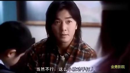 儿子打架, 老师执意要记过, 幸好郑伊健握有老师的把柄在避免被记过