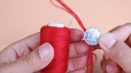 只需一枚硬币, 穿针变得这么简单, 又快又好还0失误, 太实用了