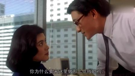 刘德华误以为关之琳是风尘女, 太搞笑了!