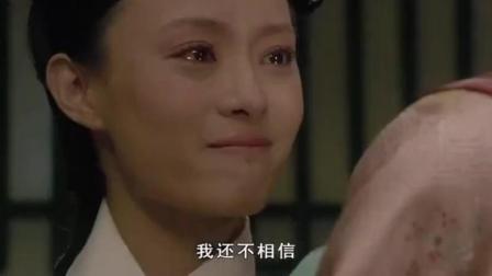 《甄嬛传》甄嬛竟敢毒害护卫, 幽会眉庄姐妹情深