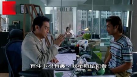 """刘青云找关之琳做秘书仅仅是因为好玩, 古天乐直呼""""变态"""""""