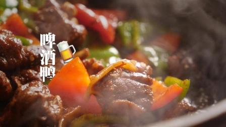 鸭子怎么做好吃, 四川人的家常吃法, 真好吃鸭