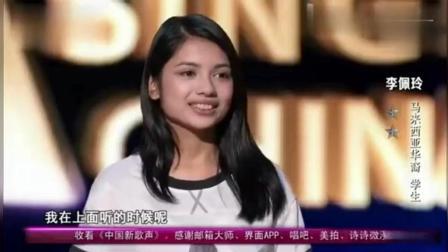 """《中国好声音》周杰伦为了这个女孩""""犯规""""自"""