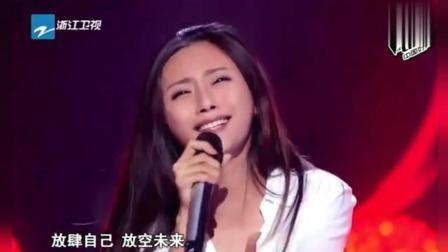 """中国好声音 陈冰一首《盛夏光年》获导师""""4转"""""""
