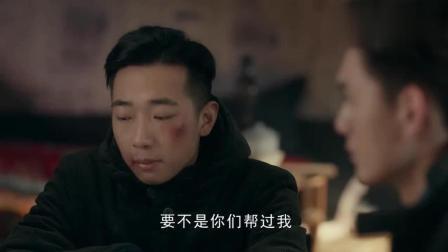天坑鹰猎, 弱视男跟杨烨小红果再次说起马殿臣的