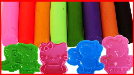 小猪佩奇培乐多彩泥玩具