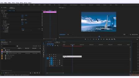 PR037  Pr模板-视频图片展示栏目活动预告片头 修改内容放入视频影像 图片置入操作指导