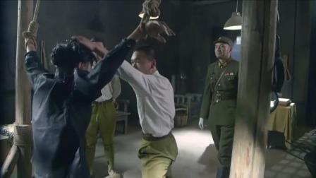 鬼子严刑拷打战士,愣是一个消息都没得到,战士好样的!