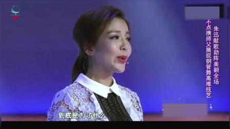 朱迅演唱的《刚好遇见你》, 嗓音太美了, 听醉了