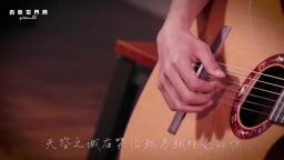 拾光吉他谱民谣集《天空之城》吉他弹唱